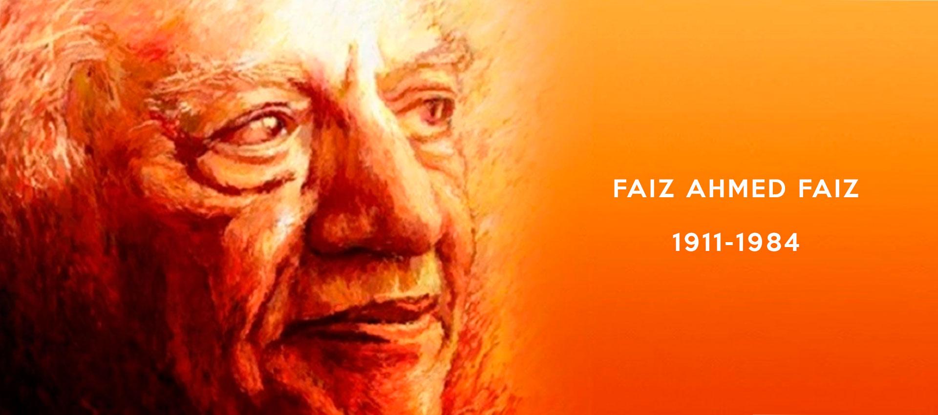 Image result for faiz ahmed faiz