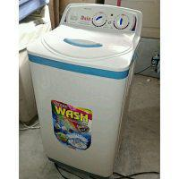 ASIA Asia washing machine-102