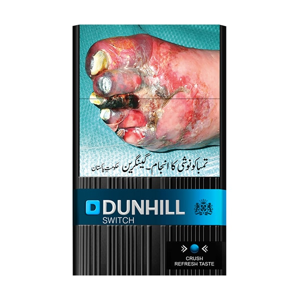 Dunhill Switch Cigarette