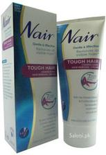 Nair Hair Removal Cream Price In Pakistan 2020 Prices Updated Daily