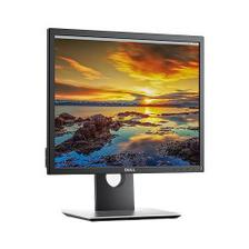 Dell P1917S 19 LED Monitor